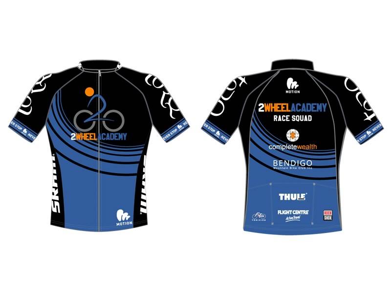 MTB team jersey